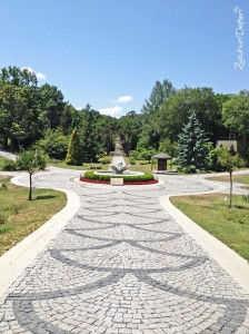 Ataturk arboretumu giris orta