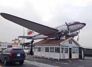 koç müzesi giriş uçak